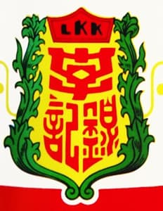 The historical logo used by Lee Kum Kee from 1960s to 1987
